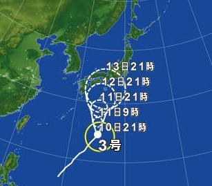 Takizawa_001.JPG