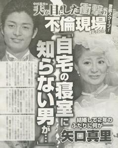 Yaguchi_001.jpeg