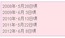 Tsuyu_001.jpeg